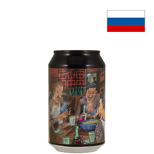 Пиво Hophead Kimchi Tige | Хопхед Кимчи Тиге | 330 мл | ж/б - CHILL