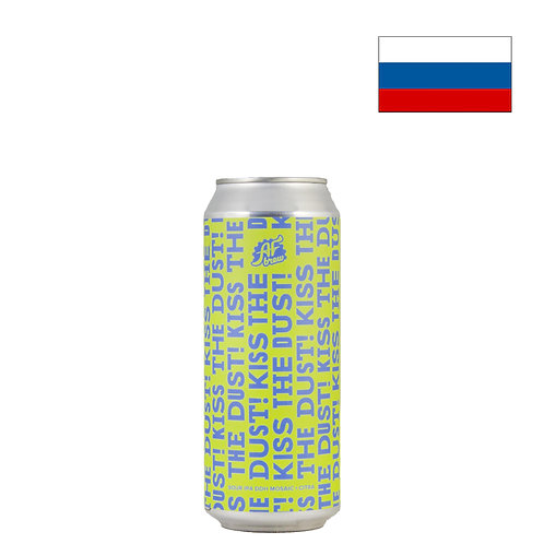 AF Brew Kiss the Dust! DDH Mosaic+Citra