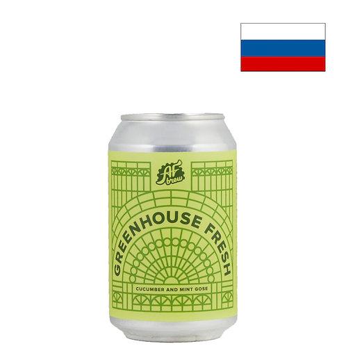 Пиво AF Brew Greenhouse Fresh | АФ Брю Гринхаус Фреш | 330 мл | ж/б - CHILL