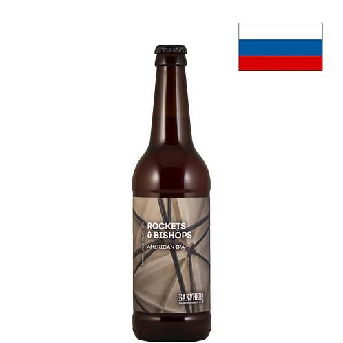 Пиво Bakunin Rockets & Bishops | Бакунин Рокетс & Бишопс | 500 мл | бут. - CHILL