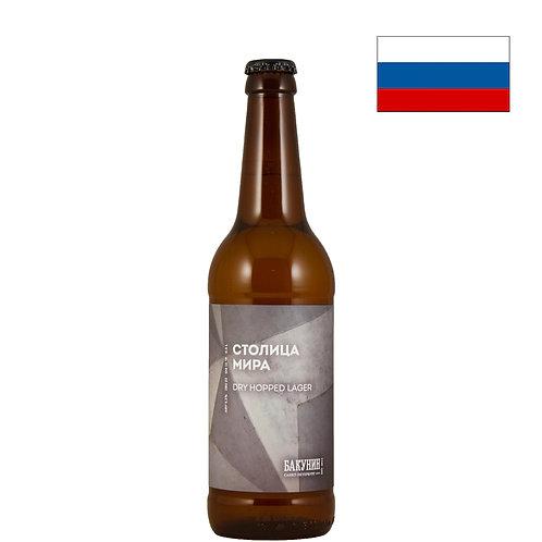 Пиво Bakunin Столица Мира | 500 мл | бут. - CHILL