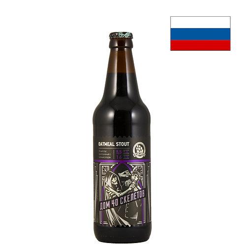 Пиво Брюлок Дом 40 Скелетов | Brewlok Dom 40 Skeletov |  500 мл | бут. - CHILL