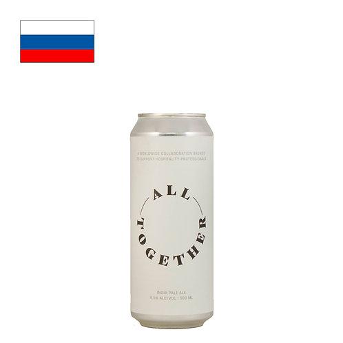 AF Brew All Together