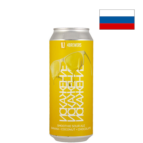 Пиво 4Brewers Искажение | 500 мл | ж/б - CHILL