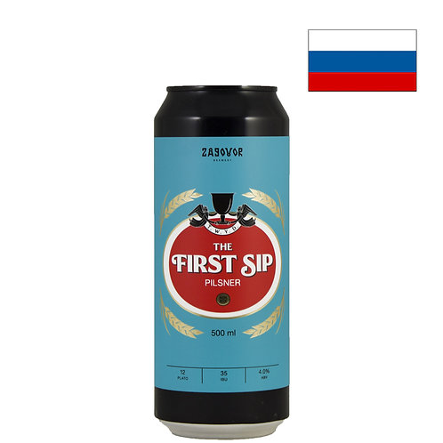 Zagovor The First Sip