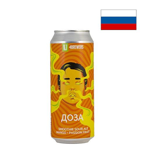 Пиво 4Brewers Doza Mango + Passion Fruit   500 мл   ж/б - CHILL