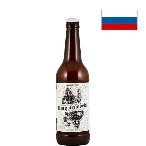Пиво Jaws Ищу Человека White | 500 мл | ж/б - CHILL