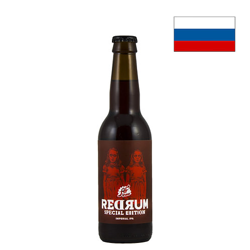 Пиво AF Brew Redrum | АФ Брю Редрам | 330 мл | бут. - CHILL