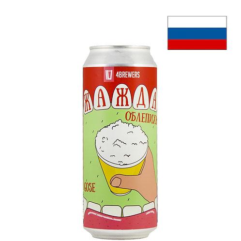 Пиво 4Пивовара Жажда Облепиха | 4Brewers Zhazhda Oblepiha | 500 мл | ж/б - CHILL