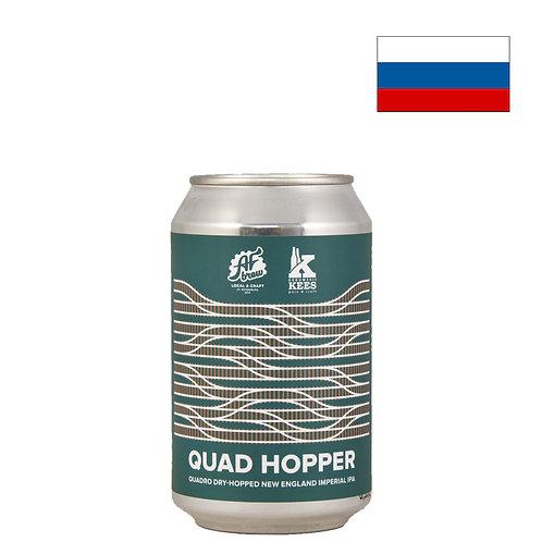 AF Brew Quad Hopper