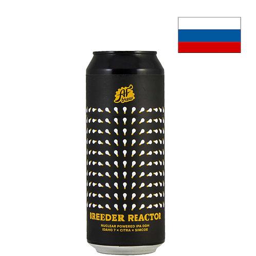Пиво AF Brew Breeder Reactor | Аф Брю Бридер Реактор | 500 мл | ж/б - CHILL