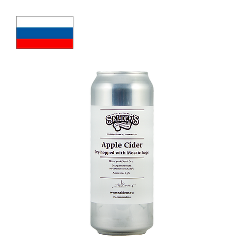 Salden's Apple Cider Mosaic