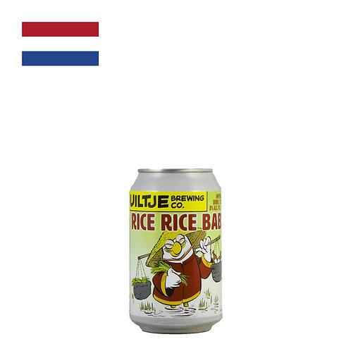 Het Uiltje Rice, Rice Baby