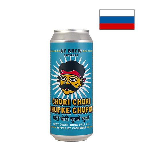 AF Brew Chori Chori Chupke Chupke