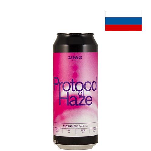 Пиво Zagovor Protocol of Haze | Заговор Протокол оф Хэйз | 500 мл | ж/б - CHILL