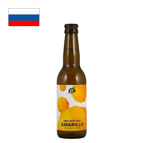 AF Brew ABV Not IBU: Amarillo