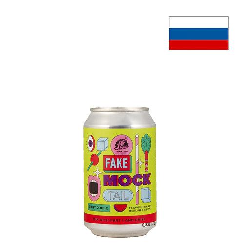 AF Brew Fake Mocktail: Rhubarb