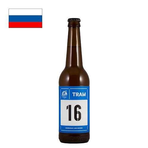 AF Brew Tram 16