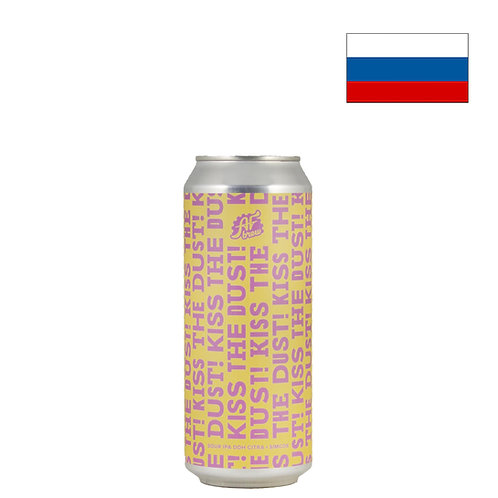 Пиво AF Brew Kiss the Dust! DDH Citra+Simcoe | 500 мл | ж/б - CHILL