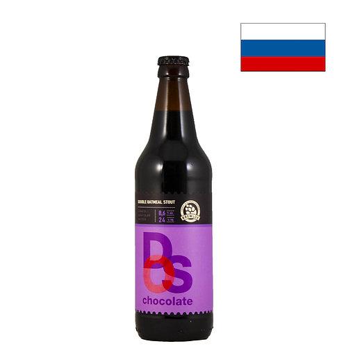 Пиво Brewlok DOS Chocolate Edition | 500 мл | бут. - CHILL