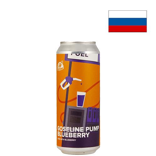 AF Brew Goseline Pump: Blueberry