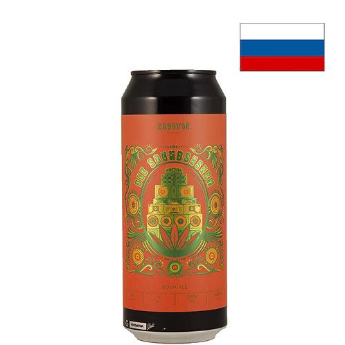 Пиво Zagovor Dub Soundsystem | 500 мл | ж/б - CHILL