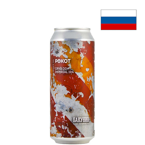 Пиво Bakunin Рокот   500 мл   ж/б - CHILL