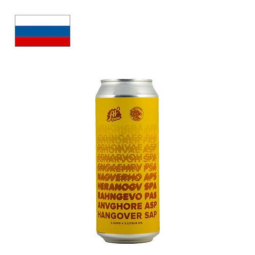 AF Brew Hangover SAP