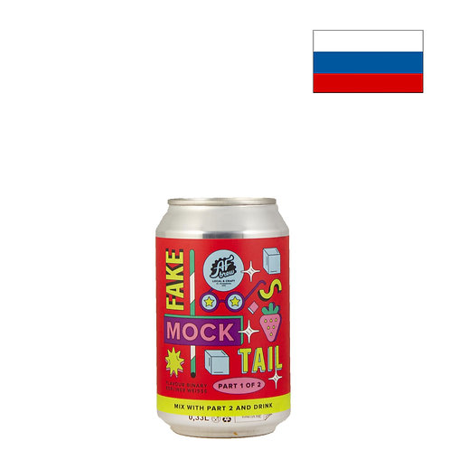 AF Brew Fake Mocktail: Strawberry