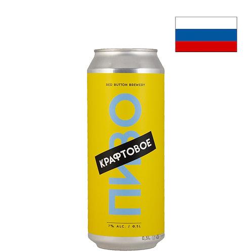 Пиво Red Button Крафтовое | 500 мл | ж/б - CHILL