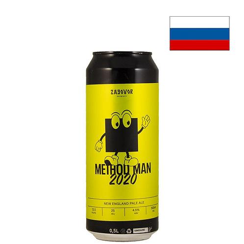 Zagovor Method Man 2020