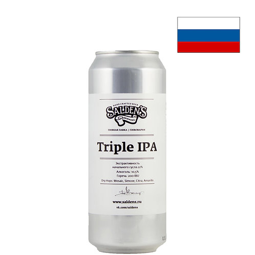Пиво Salden's Triple IPA   Салденс Трипл ИПА   500мл   ж/б - CHILL