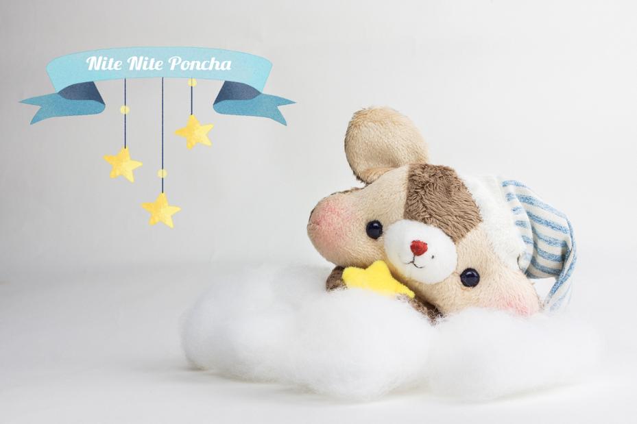 NiteNite poncha&little poncha planet eye mask /晚安poncha與小星球眼罩