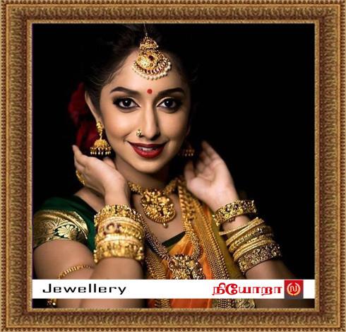 Gallery-1-Jewellery copy.jpg