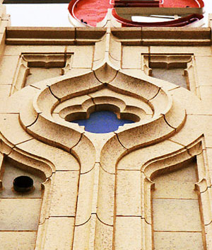 Santa Fe Bldg.Historical Renov.jpg