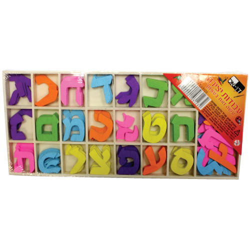 Aleph Bet Magnets