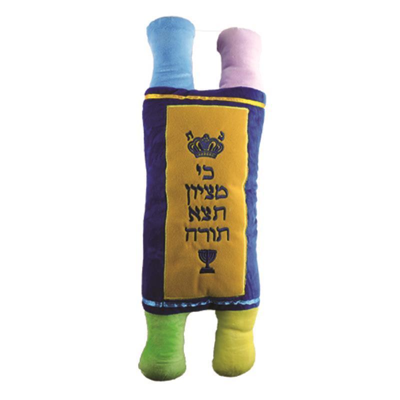 Torah Plush 30 cm Jewish Toys