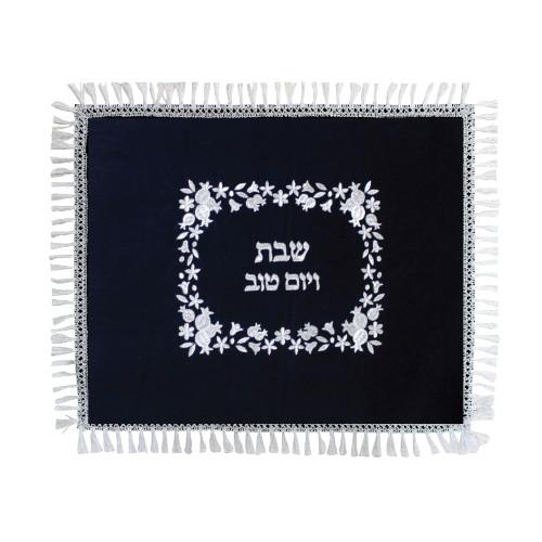Chala Cover Jewish Gift #3