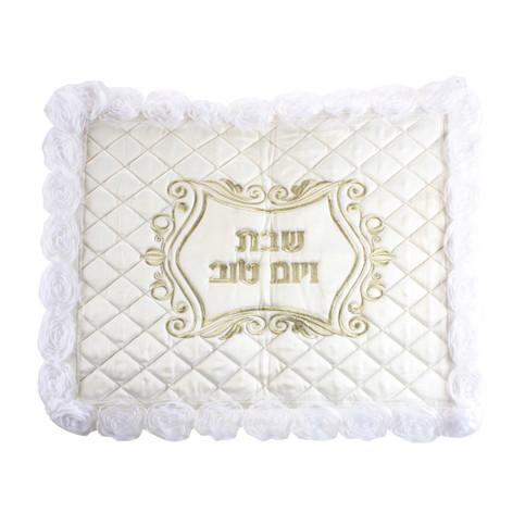 Halla Cover Shabat Jewish gift