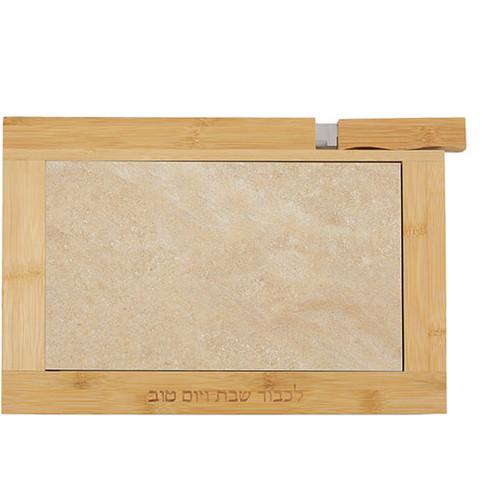 Beige Challa Tray w Knife Shabbat