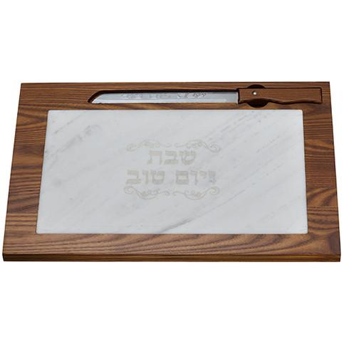Israel Stone Tray for Shabbat Table