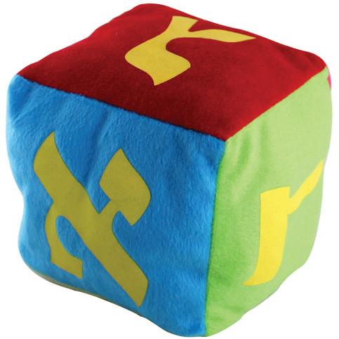 Alef Bet Plush Soft Cube