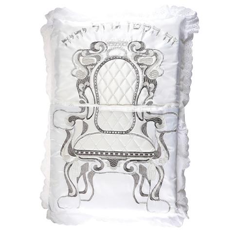 Brit or Bris Milah Pillow #2
