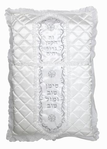 Bris Or Brit Mila Pillow Jewish Baby Gift #4
