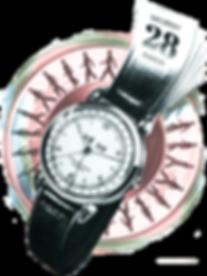 PEG2020-Web-Watch.png
