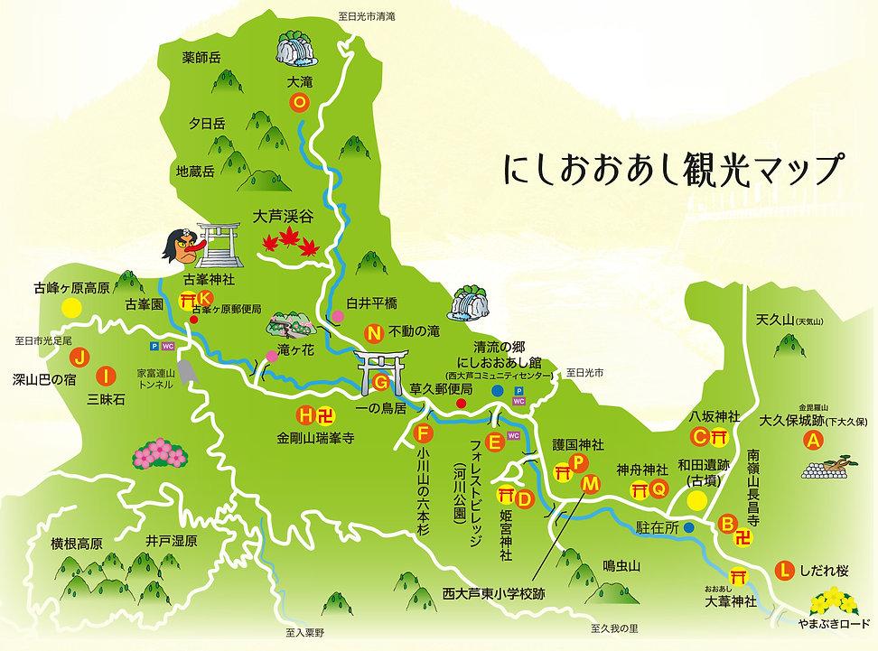 map_kanko.jpg