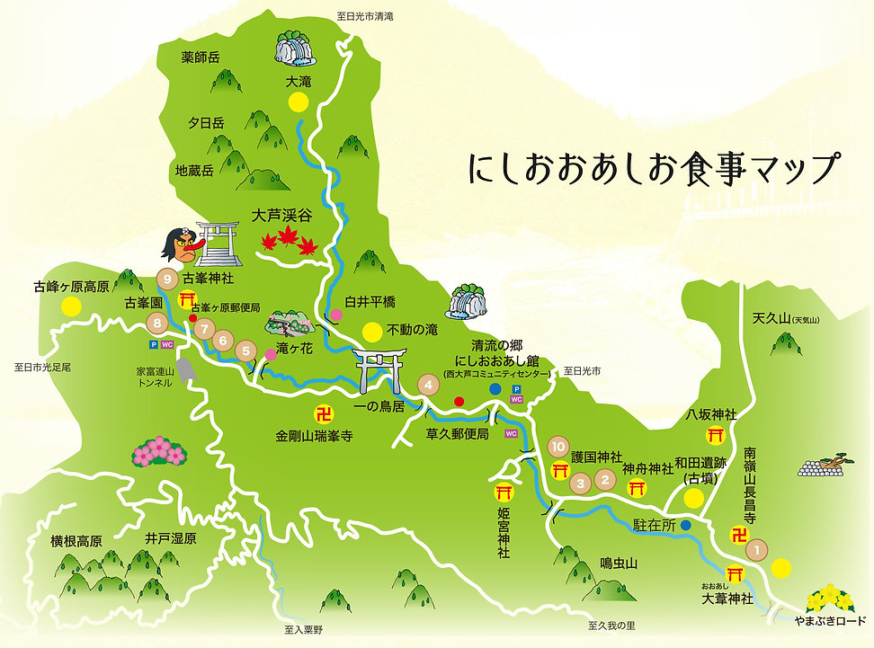 map_eat.jpg