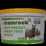 Sheep Feed Block 35 KG.png