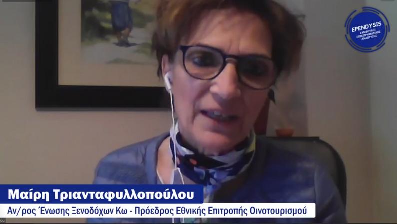 Μαίρη Τριανταφυλλοπούλου