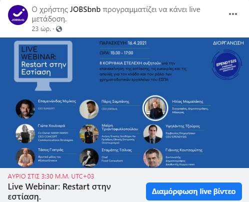 jobsbnb post.png